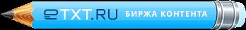 Etxt Logo
