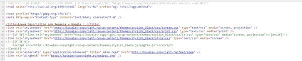 Title в коде