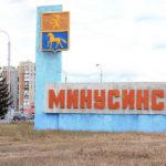 """За что """"Яндекс"""" отправляет в """"Минусинск""""?"""