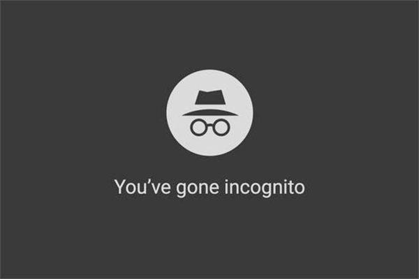 Иконка incognito