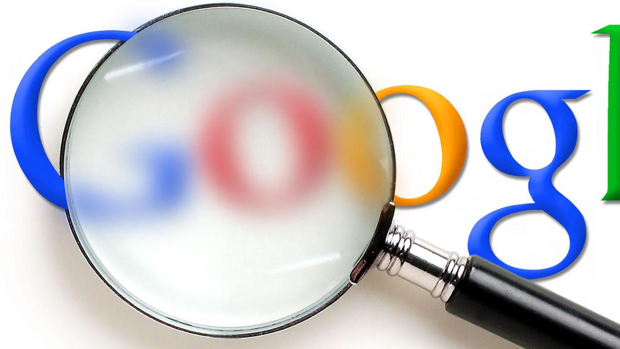 Лупа Google
