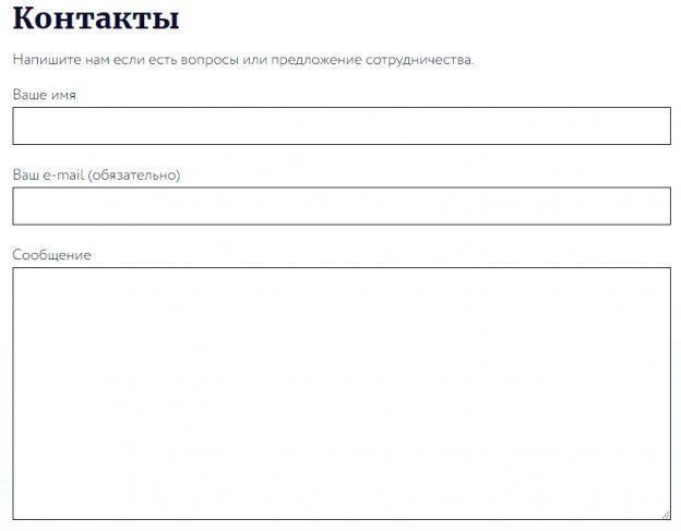 Контакты Рыбацки