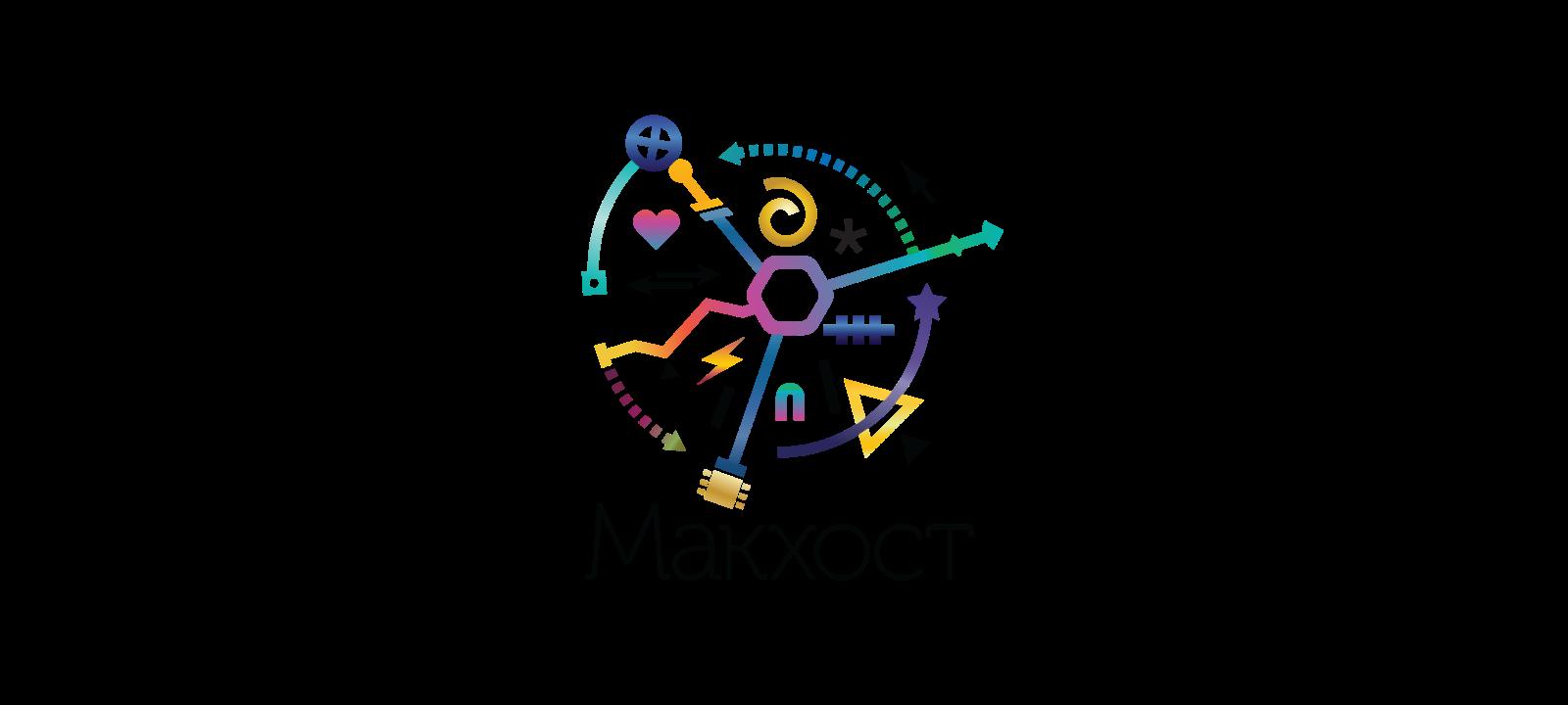 МАКХОСТ